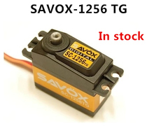 цена на savox sc-1256tg 0.16S 20KG digital servo High Torque Titanium Gear Digital Steering Coreless Servo 1/8 1/10 RC parts hsp hpi