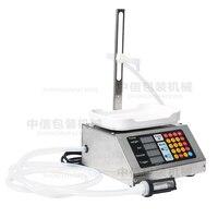 10ml 3000 ML Weighing Automatic Quantitative Filling Machine Small Perfume Liquor Beverage CNC Filling Machine