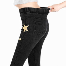 Cool Star Patch  High Elastic Skinny Pencil Jeans Stretch Black Jeans Spring Vintage High Waist Autumn Denim Snow Pants Jeans jeans star
