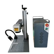NEW 20W 30W 50W Raycus optical fiber laser marking machine 220V110V metal engraver for all kinds of