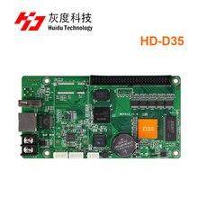 HD 35 HD D35 Huidu D35 אסינכרוני בקרת כרטיס תמיכה huidu VP210 HD VP210 led מעבד וידאו עבור מלא צבע דלת משקוף