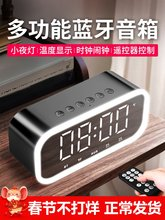 Bluetooth Speaker Alarm Clock Small Sound Wireless High Volume Subwoofer Home Mini Phone Night Light Subwoofer(China)