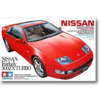 Tamiya 24087 1/24 Scale Nissan Fairlady Z 300ZX Turbo Z32 Super Sport Car Display Toy Plastic Assembly Building Model Kit