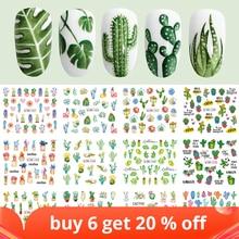 12 Designs Cactus Water Decals Nail Sticker Green Plant Leaf Watermark Flakes Slider Tattoo Nail Art Decoration LABN1261 1272 1