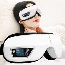 DIOZO воздуха Давление массажер для глаз вибрации горячий компресс Маска Для Глаз при прослушивании музыки по Bluetooth средства ухода за кожей Ше...