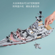 2019 New 8in1 Military AircraftN and Carrier Battleship Model Toy Compatible legoergy Military City TSeries Building Blocks Gift 8in1 cat stain and odor exterminator nm jfc s
