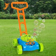 Creative Home Garden Interactive Pushing Car Automatic Bubbl