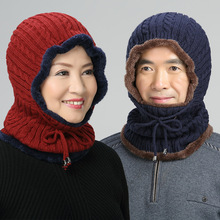 New Kind of Knitted Hat, Korean Edition, Fall and Winter Furry Thickened Wool Headgear Neck Cap