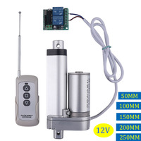 RF remote control Electric Linear actuator 12V metal gear linear motor stroke For Boat Car Electric Bicycle Fan Home Appliance