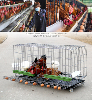 L27.56*W23.62*H27.56(in) Stacked chicken cage household large bold encryption pigeon egg chicken cage automatic roll out