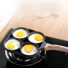 Durable Nonstick Frying Pan Four-hole Egg Cooker Saucepan Pot Meat Pie Skillet Wooden Handle Kitchen Cooking Breakfast Maker