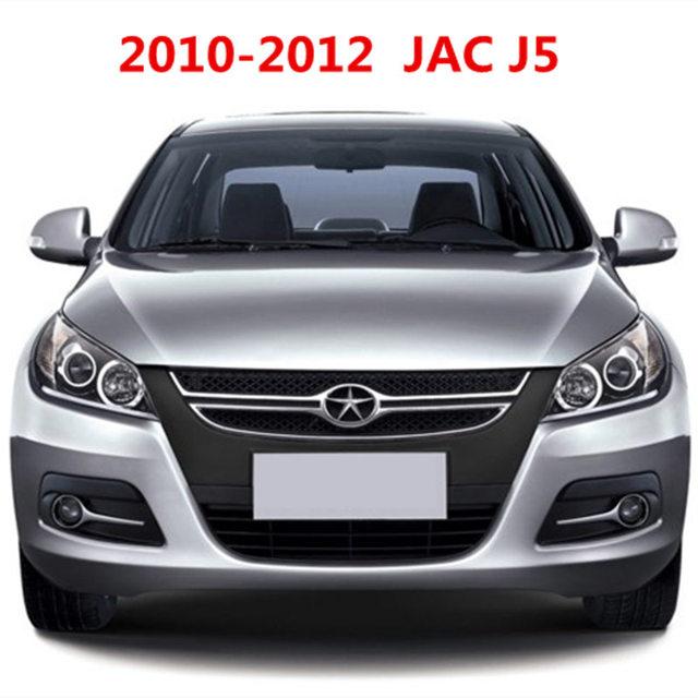 Wylot klimatyzacji samochodowej dla JAC J5 tanie i dobre opinie FlySword china FRONT 15cm High quality raw material 0 3kg The wind crossing 12cm
