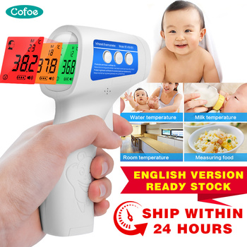 Cofoe Baby Multifunction Thermometer Digital Infrared Body Temperature for Adult Kids Forehead Non-contact Body Thermometer baby adult infrared thermometer children s home medical infrared thermometer multifunction fast accurate detection thermometer