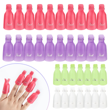 5/10PCS Plastic Nail Art Soak Off Cap Clips UV Gel Polish Remover Wrap Tool Fluid for Removal of Varnish Manicure Tools