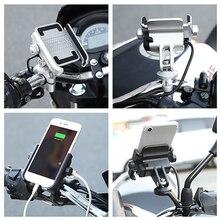 MOTOWOLF Motorcycle Cell Phone Holder Charger Support Telephone Quad Lock Stand for Honda SUZUKI YAMAHA KAWASAKI BMW KTM DUCATI