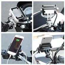MOTOWOLF motocykl uchwyt telefonu komórkowego ładowarka wsparcie telefon Quad blokada stojak dla Honda SUZUKI YAMAHA KAWASAKI BMW KTM DUCATI
