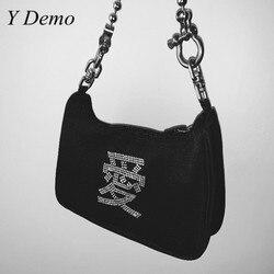 Y démo Grunge Alternative sac à main femmes amour Dragon perle deux côtés femelle Rock Ball chaîne sac femme nouveau 2020