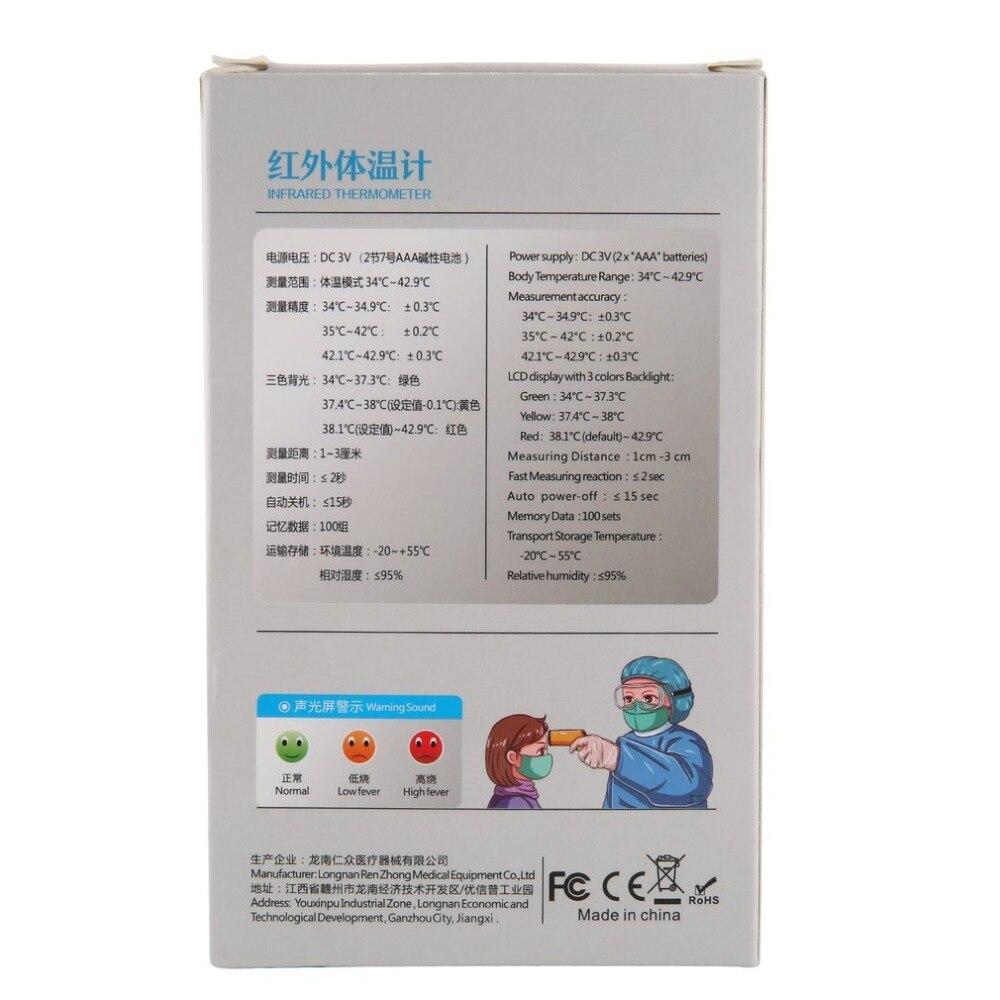FYP175500-C-2020032407-1