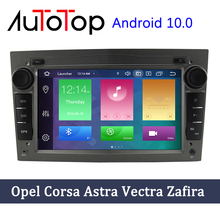 "AUTOTOP 7"" 2din Android 10 Car Radio Player for Opel Vauxhall Astra H G J Vectra GPS Navigation RDS Wifi Mirrorlink BT NO DVD"