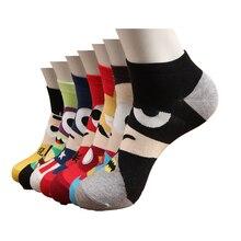Hot sale! socks men funny 7pairs/pack spring summer short sock