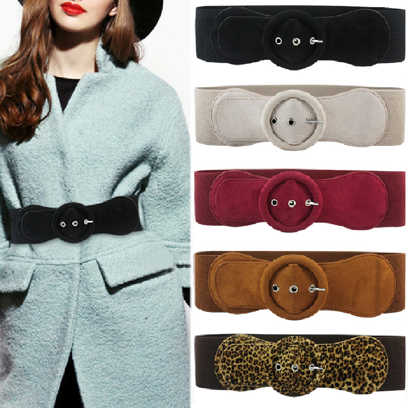 Fashion Women Suede Elastic Belt Jacket Wide Solid Color Belt Lady Dress Pin Buckle Girdle Buckle Soft Leopard Printed Waistband