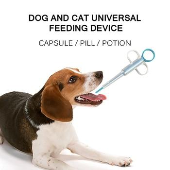 Dispensador de pastillas para mascotas perro gato tirador de pastillas dispensador de empuje medicina jeringa herramienta de alimentación para el Hogar Universal alimentador de medicinas para mascotas