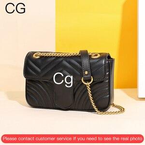 Shoulder bag female CG small c