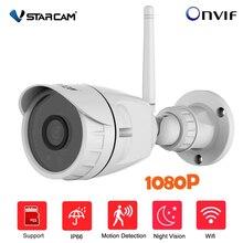 Vstarcam caméra de surveillance extérieure IP WIFI C17S 1080P, dispositif de sécurité sans fil, étanche IP66, avec Vision nocturne et protocole Onvif P2P