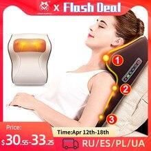 3 en 1 plus récent oreiller de Massage avec voiture maison Duel utiliser facile transporter cou dos épaule taille corps masseur cadeau soulagement douleur EU bouchons