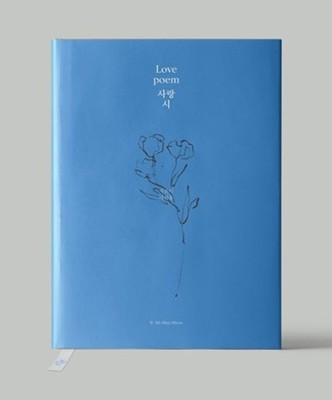 [MYKPOP]~100% OFFICIAL ORIGINAL~IU THE 5TH MINI ALBUM: LOVE POEM, KPOP Fans Collection - SA19112611(China)