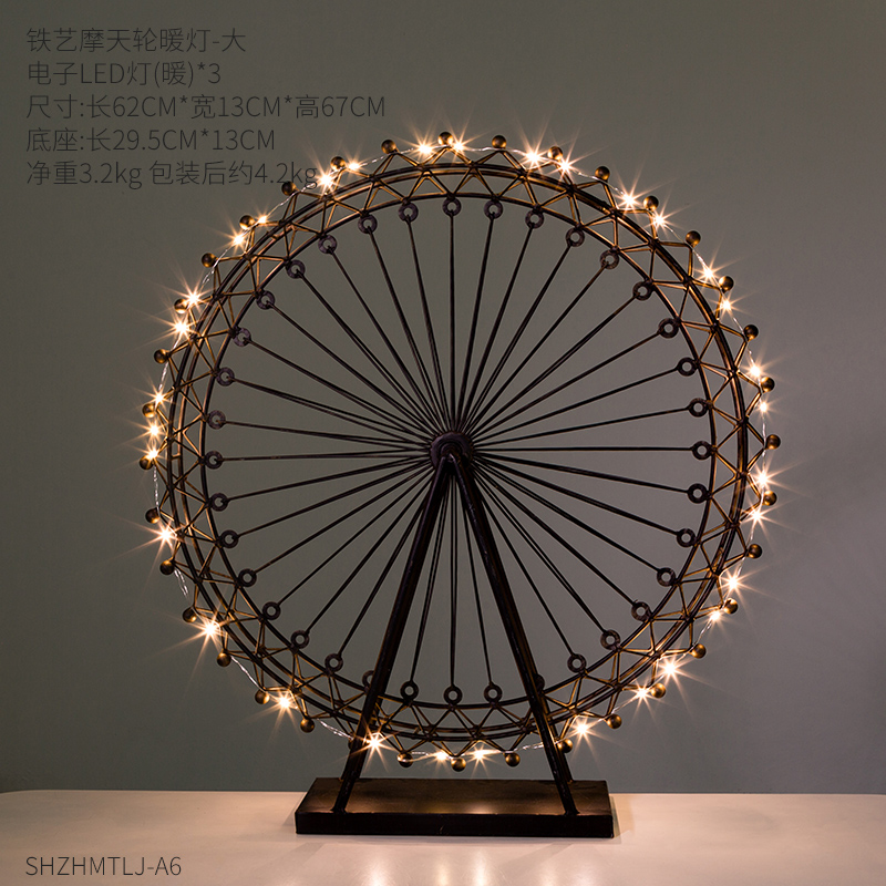 Northern Europe Ins Style Decoration Home Room Bedroom Decoration Iron Art Ferris Wheel Porch Creative Personality Decoration