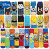 Men's Cartoon Long Socks Happy Anime Funny Socks Men Hip Hop Personality Cool Crew Socks Street Fashion Skarpety Sewing Pattern