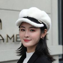 Winter Warm Visor Wool Beret French Hat Berets Caps for Women Rabbit Octagonal Cap Girl Keeps Warm British Painter Cap