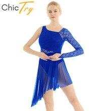 ChicTry 大人シングルロングスリーブ非対称レース図スケートドレス体操バレエレオタード女性叙情的なダンス衣装