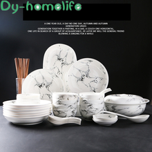 Bowl Tableware Kitchen-Supplies Fish-Plate Marble-Pattern Japanese Bowl-Plate-Dish Household
