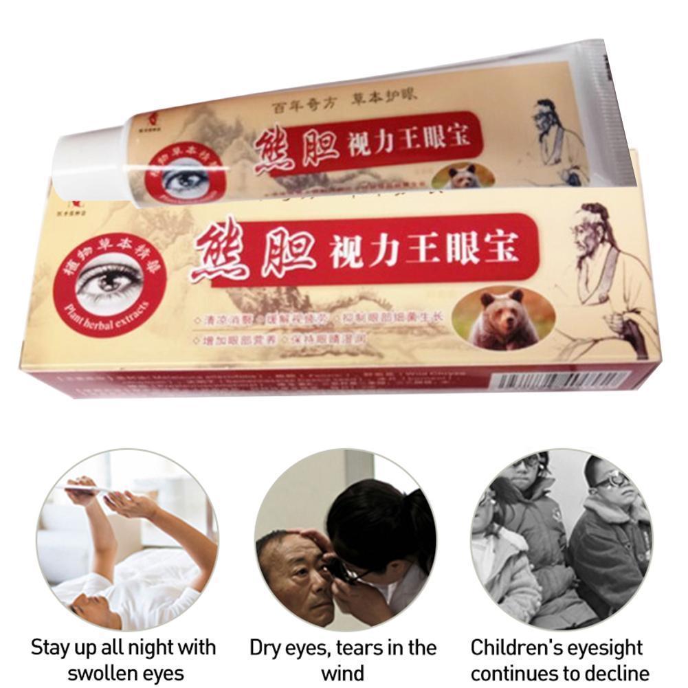 1 шт. китайская травяная медицина крем для ухода за кожей вокруг глаз для снятия усталости забота о здоровье улучшить зрение глаз препараты ...