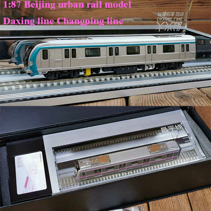 HO Rare  Fine  1:87  Beijing Urban Rail Model  Daxing Line  Changping Line  Alloy Collection Model