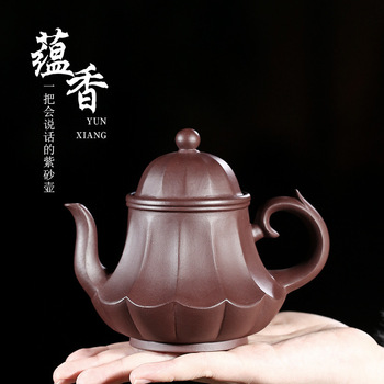 are recommended pure manual undressed ore old purple clay aggregates perfume boutique purple sand teapot tea gifts
