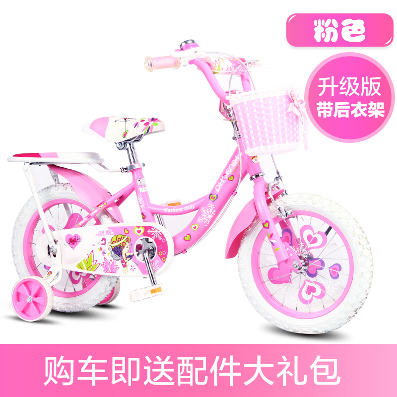 2019 Popular Children's Bicycle 16/14/12/18 Inch Girl Baby Bicycle 2-8 Years Old Child Girl Baby Carriage