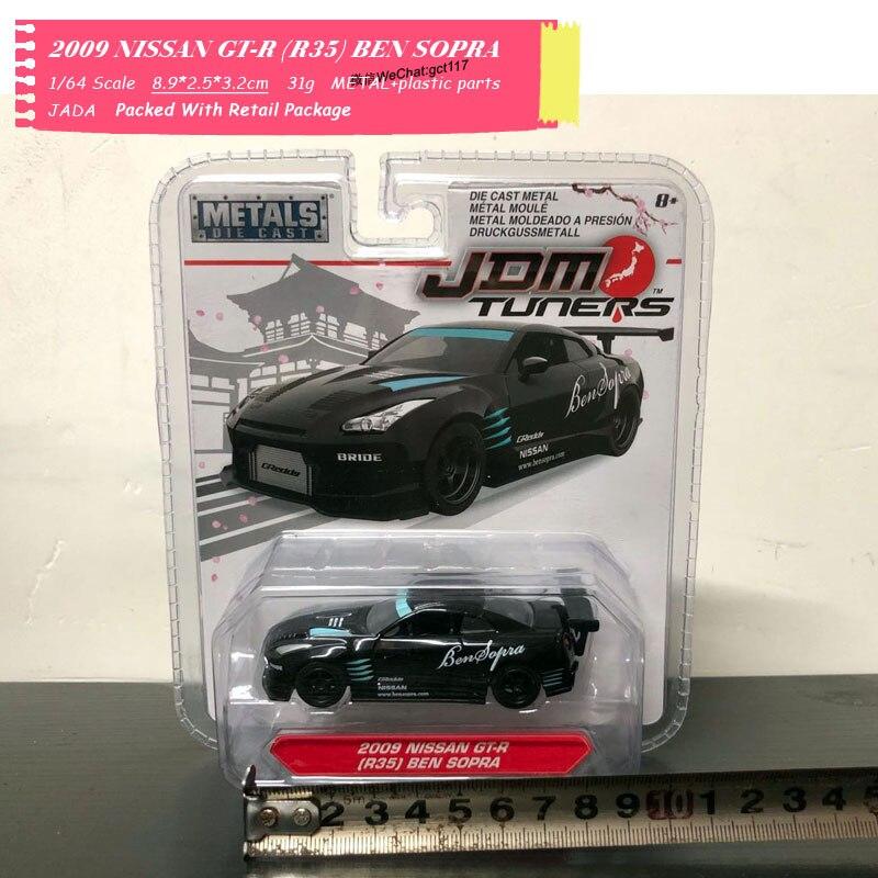 JADA 1/64 Scale Mitsubishi Lancer Evolution VII,Nissan Skyline R34,HONDA NSX TYPE-R Diecast Metal Car Model Toy For Kids,Gift
