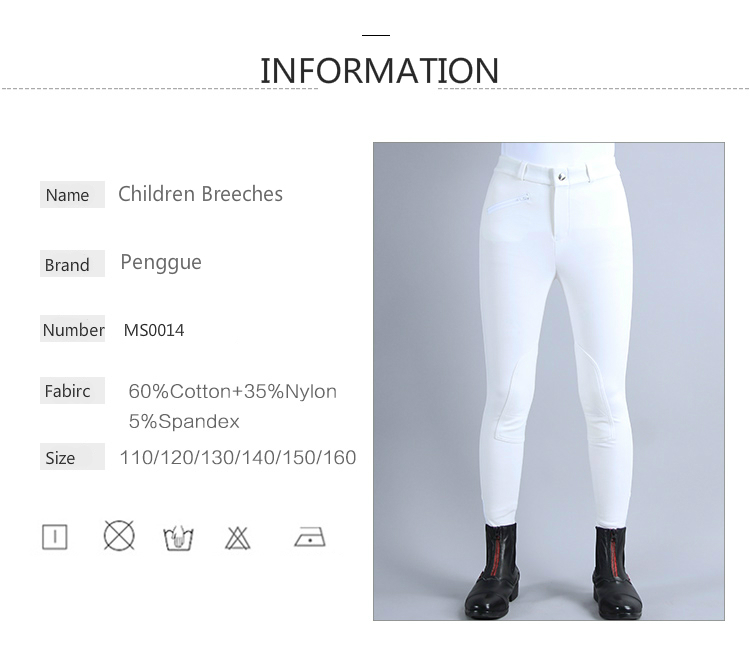 Эластичные штаны для верховой езды; Paardensport; Бриджи для верховой езды; одежда для детей; удобная износостойкая одежда