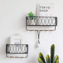Simple Nordic Wrought Iron Grid Wall Shelf Creative Home Hook Wall-Mounted Storage Rack