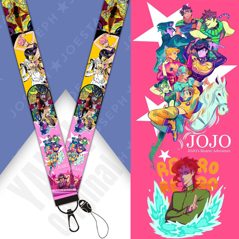 Jojo Bizarre Adventure Cosplay Accessories Prop Chain Key Rings Cell Phone Neck Strap ID Lanyards Key