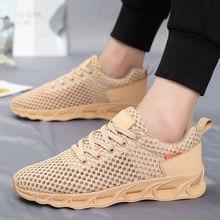 2020 New Arrival Fashion Mesh Sneaker Man Summer Hollow Mesh Shoes Men Casual Sneakers 2018 new arrival puma men s tsugi jun cubism sneaker badminton shoes size36 44