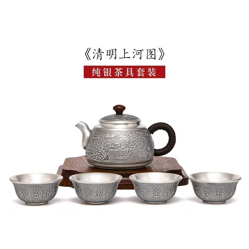 Sterling Silver 999 Tea Set Handmade Silver Tea Set Qingming Shanghe Tu Kung Fu Tea Set Silver Chinese Household Silver Teapot