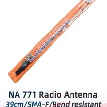 Amplifier Antenna Extend Walkie-Talkie Signal Uhf Vhf NA-771 UV-5R BF-888S Baofeng UV-82
