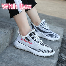 best loved 13aa9 eb2e0 Popular Yeezys Shoes-Buy Cheap Yeezys Shoes lots from China ...