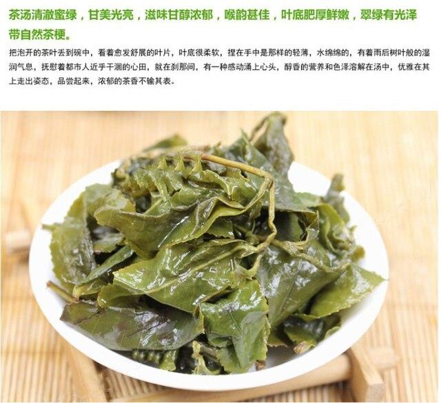 Chinese Taiwan Milk Oolong Tea Beauty Weight loss Lowering Blood Pressure High Mountains JinXuan Milk Oolong Tea Fresh Green 2