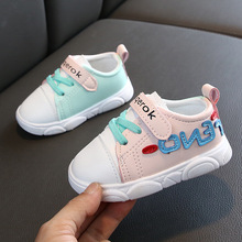 Toddler Baby Shoes For Boy Girl Soft Rubber Bottom First Wal