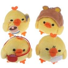 Stuffed Dolls Plush-Toys Cute Duck Small Little Bouquet Pendant Kids Gifts Soft Mini